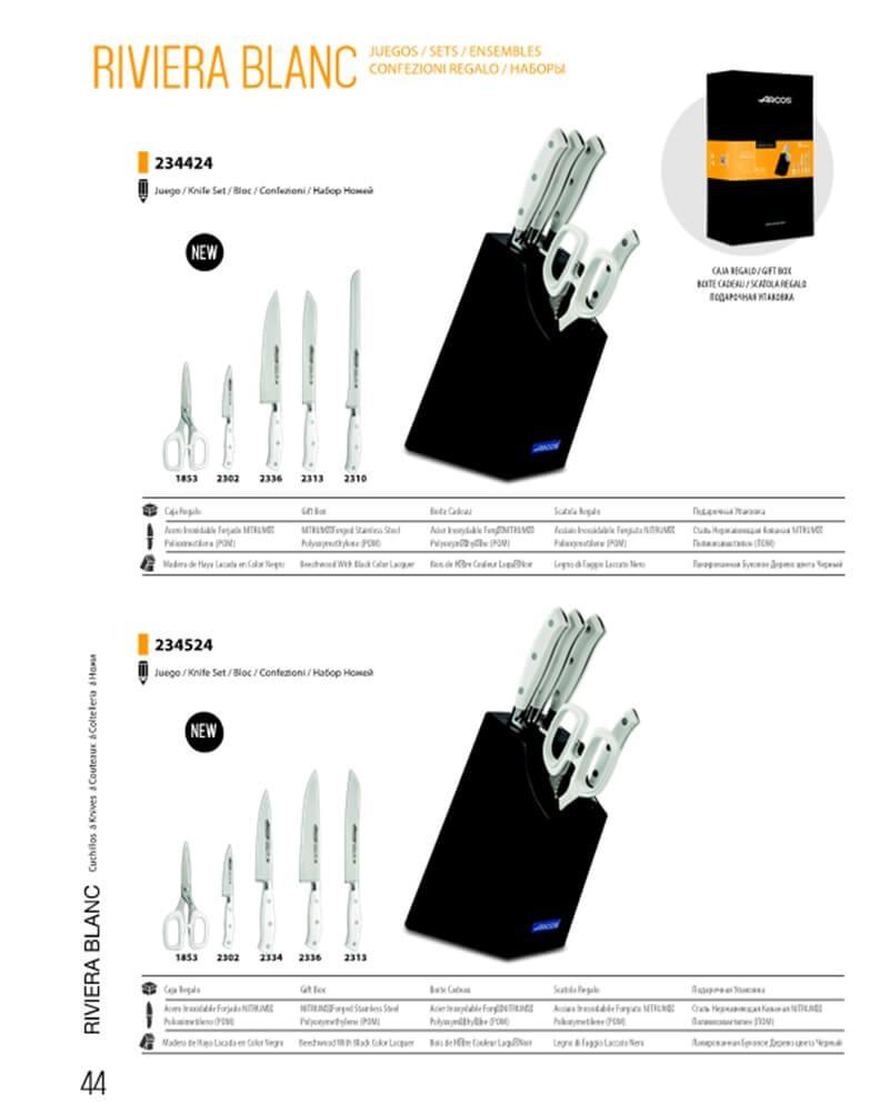 Utensili da cucina set di coltelli arcos tacos 8 arcos for Ingrosso utensili da cucina