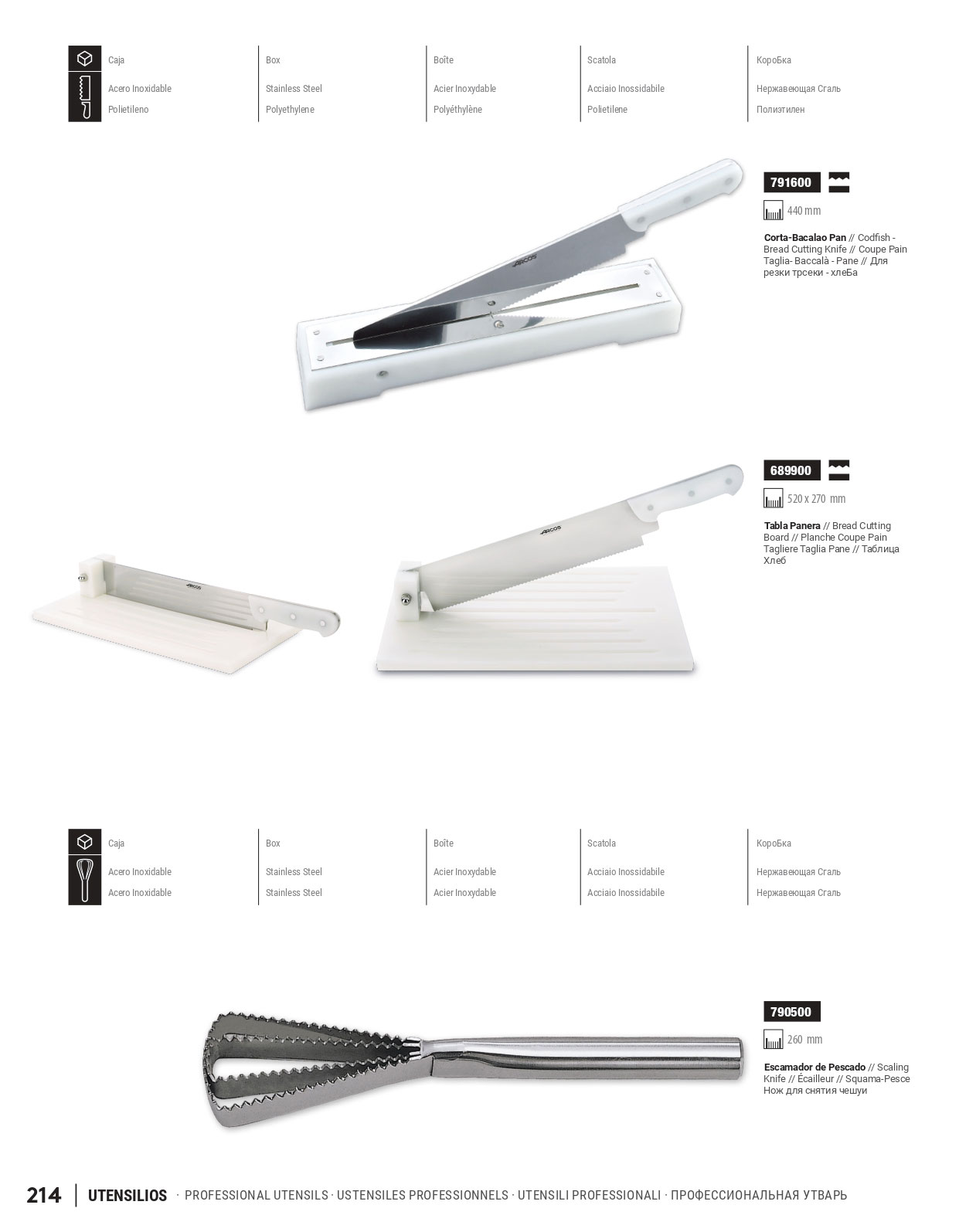 Cuchilleria profesional cocinero cuchillo verdura y for Cuchilleria profesional cocina