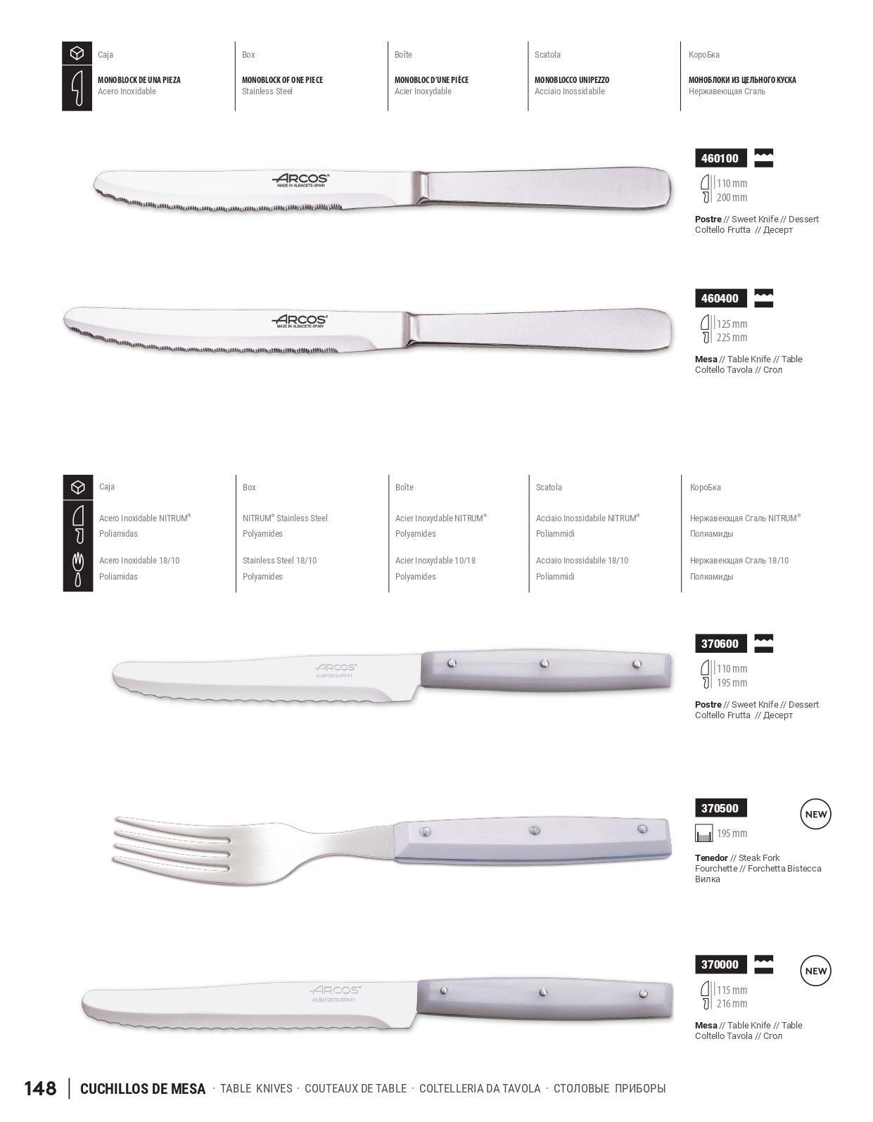 805109 cuchillos de mesa arcos menaje cocina cubiertos for Marcas de menaje de cocina