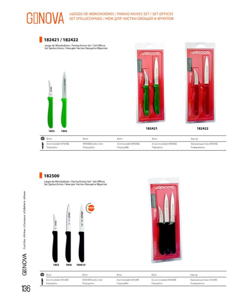 Cuchillos mondadores arcos cuchilleria profesional for Cuchilleria profesional cocina