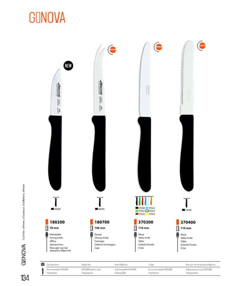 Utensili da cucina coltelli da cucina genova 2 arcos for Ingrosso utensili da cucina