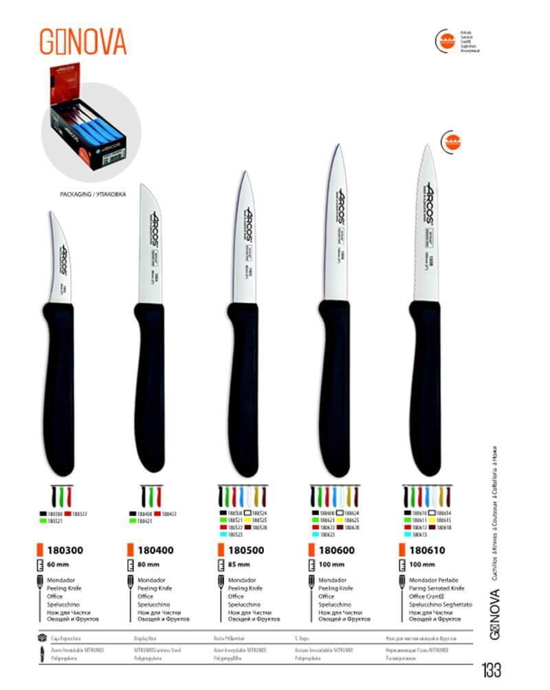 Menaje cocina cuchillos cocina genova arcos - Cuchillos y menaje ...