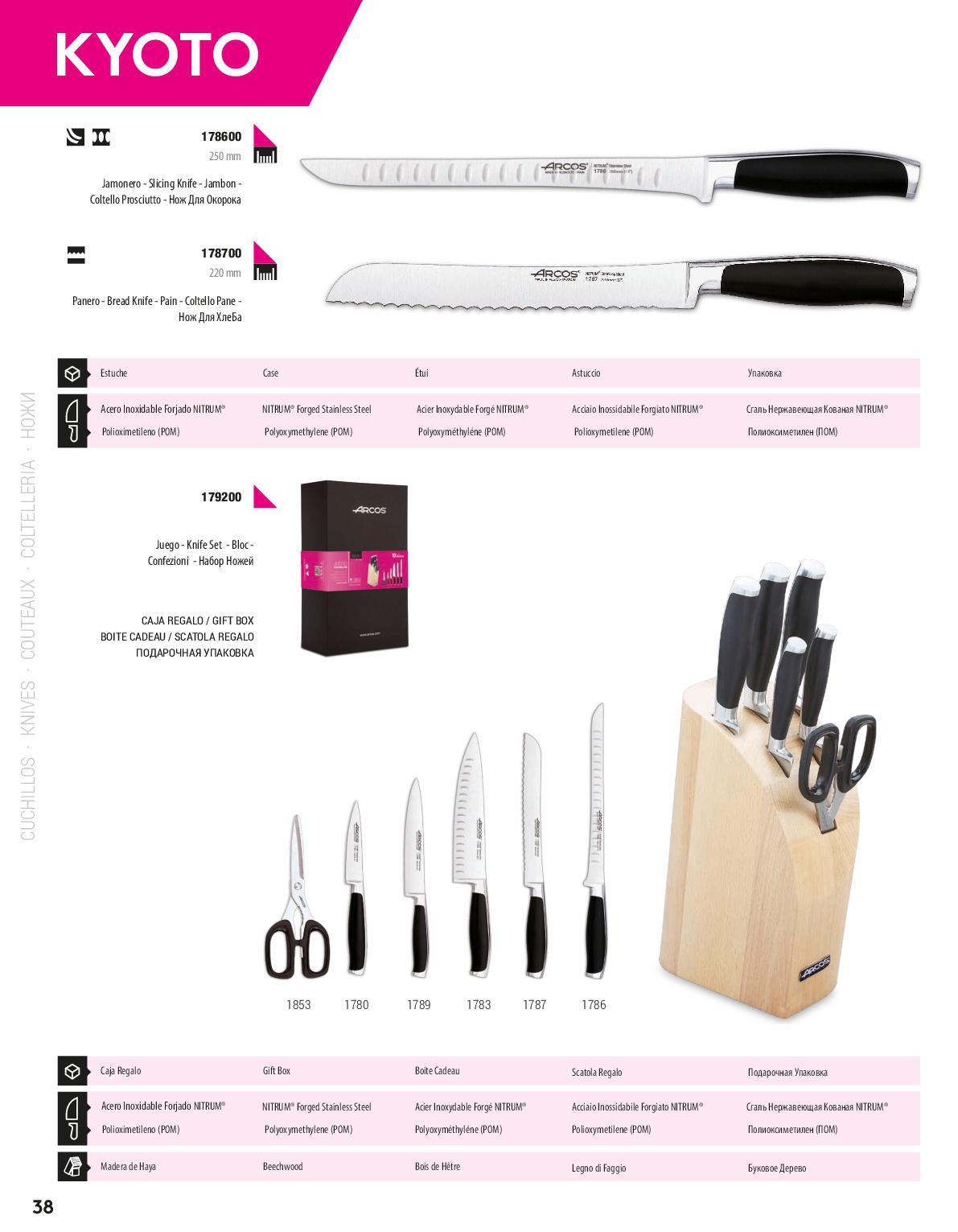 179200 cuchillos cocina kyoto 2 arcos cuchilleria for Cuchilleria profesional cocina