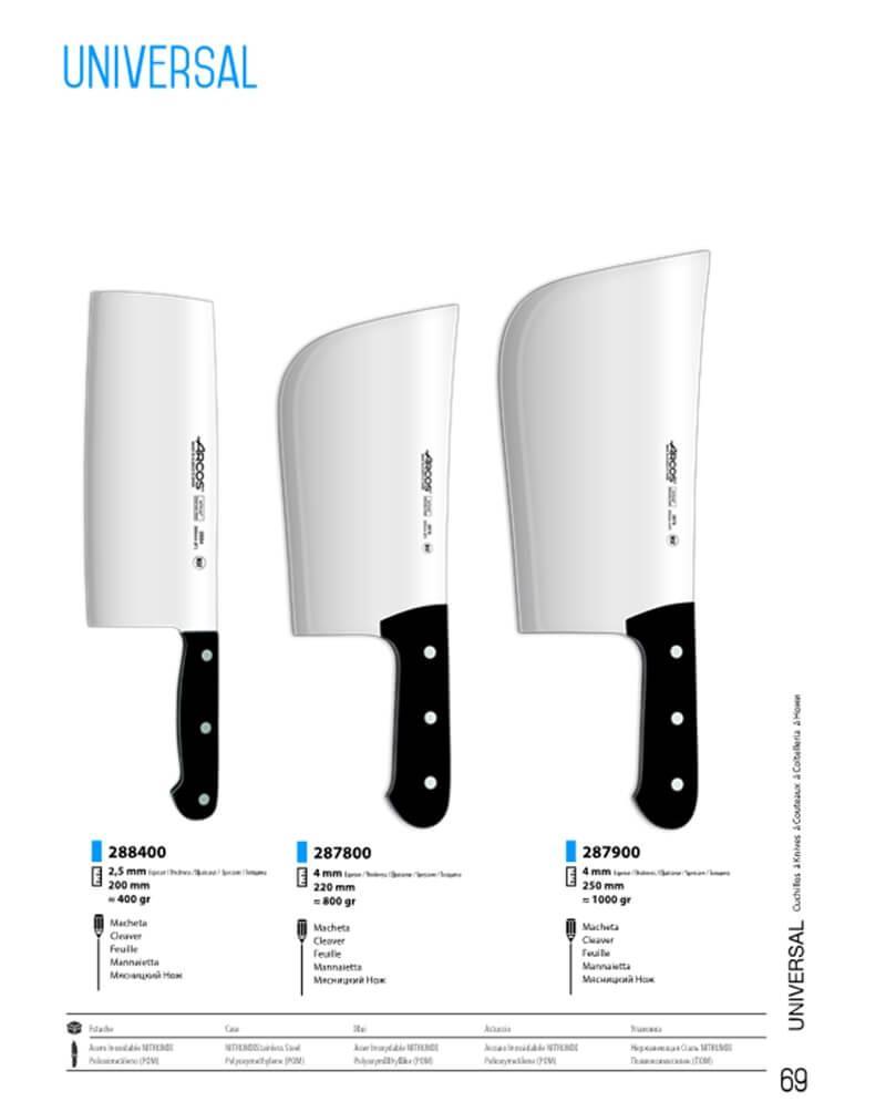 Hachuela cocinero universal arcos cuchilleria for Cuchilleria profesional cocina