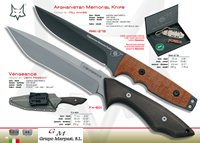 hunting knives  AFGHANISTAN VENGEANCE KNIVES