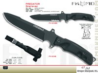 hunting knives  PREDATOR SPETNATZ KNIVES MILITARY
