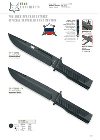 hunting knives  SPARTAN BAYONET KNIFE MILITARY