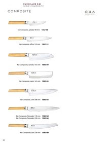 professional knives cook KAI SEKI MAGOROKU COMPOSITE KNIVES
