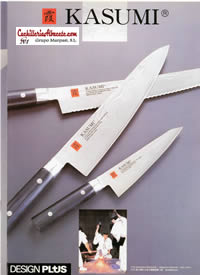 professional knives cook DESIGN PLUS