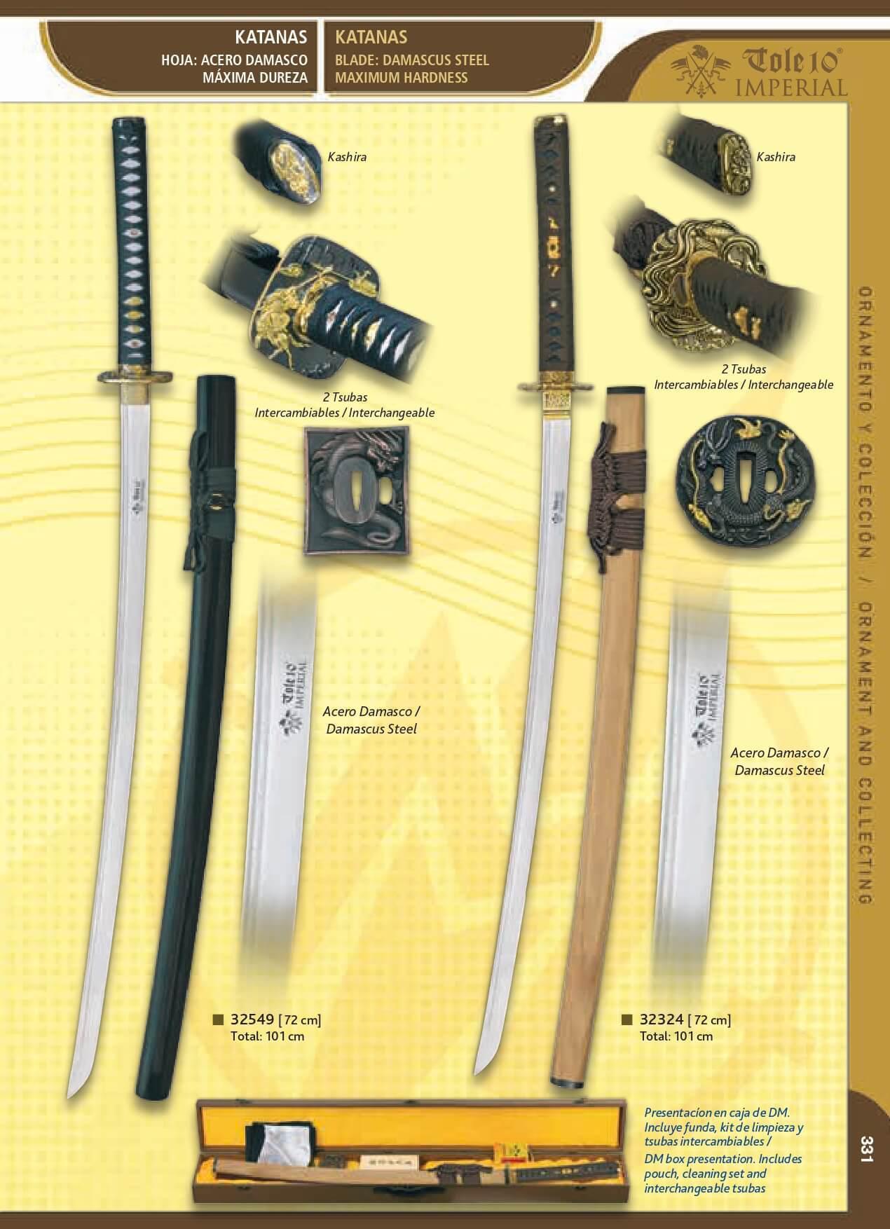 Damascus Steel Katana Sword Katanas Damascus Steel