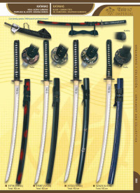 swords katanas SAMURAI CARBON STEEL 2